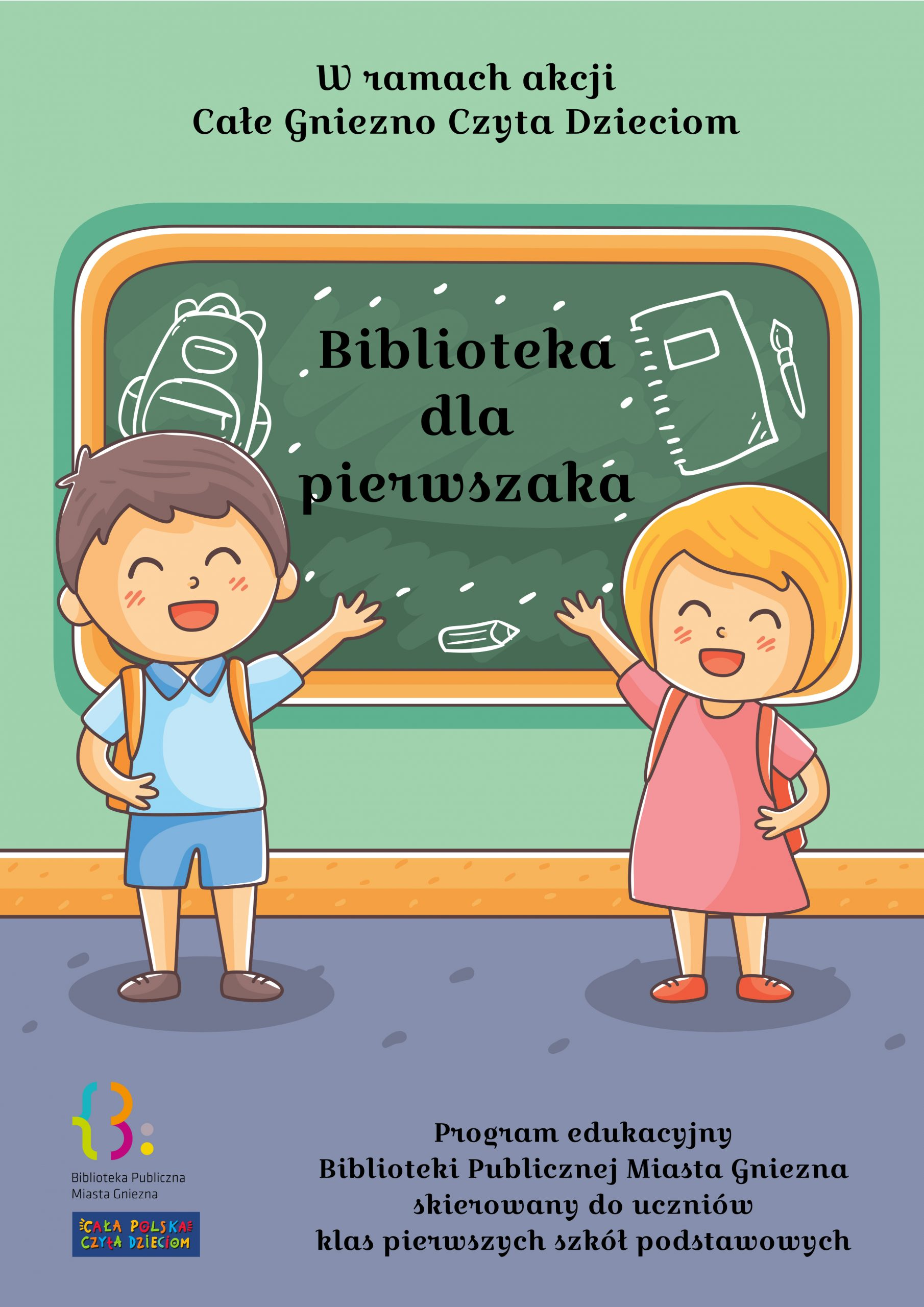 """Projekt edukacyjny """"Biblioteka dla pierwszaka"""""""